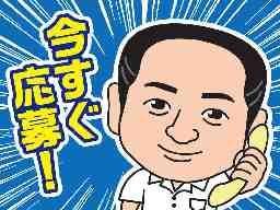 株式会社アンフィニィ・サービス