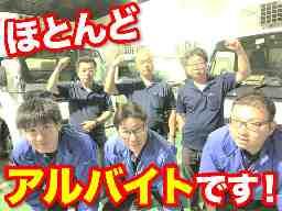 ヤサカ商事株式会社