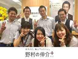 野村の仲介+(PLUS) 三田センター