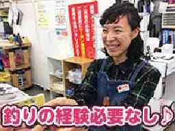 イシグロ磐田店