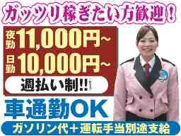 株式会社ライジングサンセキュリティーサービス 仙台支社