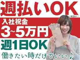 株式会社ライジングサンセキュリティーサービス埼玉支社
