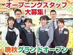 フレンドマート豊中熊野店(仮称) オープン日まで他店舗にて研修!