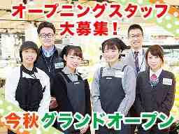 フレンドマート大津駅前店(仮称)