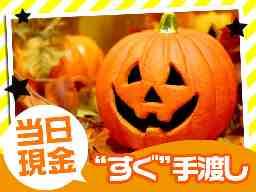 株式会社パワーステーショングループ 高円寺営業所