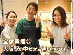 デリカフェ大阪North店