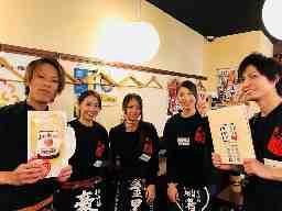 新世界 串カツいっとくSTAND 大阪駅前第3ビル店