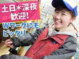 吉川運輸 大阪新南港営業所