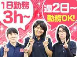 KAKUYASU class 赤坂2丁目