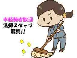 日本美装株式会社