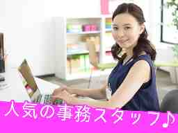 株式会社コレクト・エージェンシー