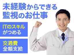 北斗株式会社