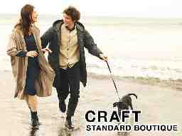 CRAFT STANDARD BOUTIQUE(クラフトスタンダードブティック) LINKS UMEDA店