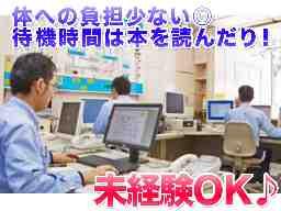 昭和建物管理株式会社 三河支店