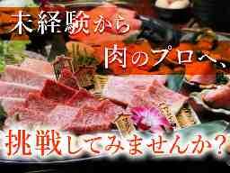 京町家 焼肉 市場小路 木屋町店