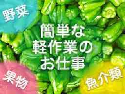 株式会社大国フーズ