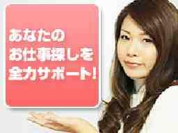 株式会社ワークナビ.com 採用受付