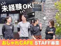 Anniversary Cafe
