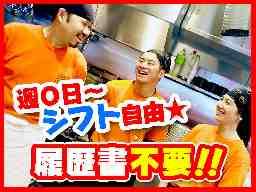 ラーメン大桜 青葉台店