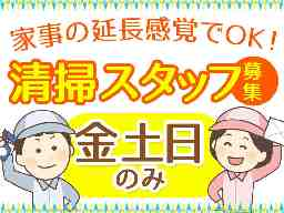 KOTOWA 鎌倉 鶴ヶ岡会館