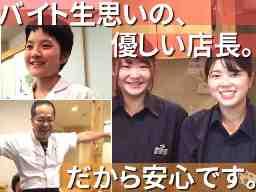 株式会社丸洋フーズ