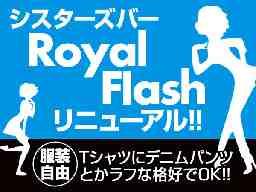 Sister's Bar Royal Flash