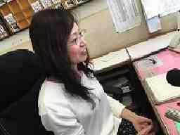 小和田交通株式会社