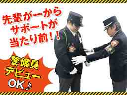 関西警備保障株式会社