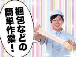 浅井商事有限会社