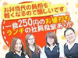 杉本ミートチェン株式会社