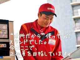 株式会社吉田石油 鹿島中央SS