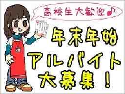習志野郵便局/年賀仕分け