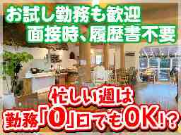 木のいえ 松阪店