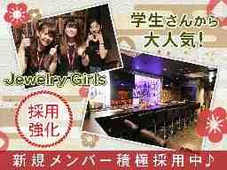 Girls bar Jewelry Girls 稲毛店