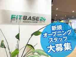 FITBASE24 播磨町