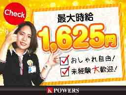 K-POWERS 橿原店/ K-POWERS MAX SLOT