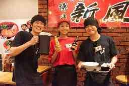 博多新風ラーメン食堂大阪店 LUCUA1100