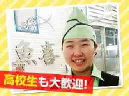 株式会社魚喜 池袋西武店