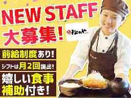 松のや 平井店