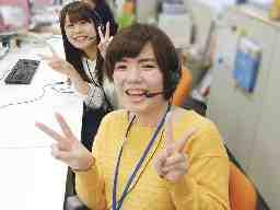 松屋フーズ コールセンター