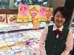 株式会社いかりスーパーマーケット