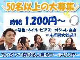 H&A Communication株式会社