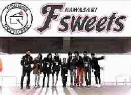 Kawasaki Fsweets