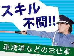 123駒川店