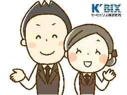 埼玉グランドホテル 本庄