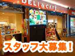 DELI&CAFE 空港直営店