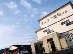 セレケア薬局 宮崎町