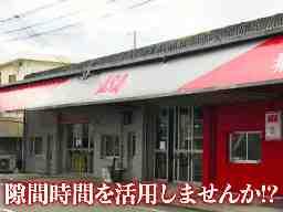 株式会社朝日コミュニティ 南大阪
