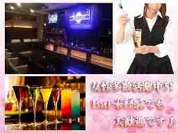 Darts Bar MURASAKI