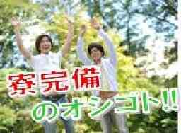 ウィンクル株式会社(滋賀本社)